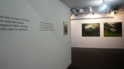 Izložba Rueckreise Gorana Dragaša